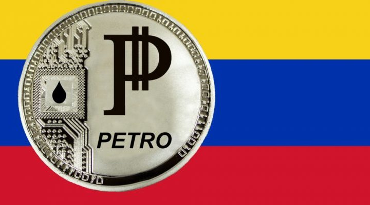Venezuela's Petro To Go On Public Sale Next Month